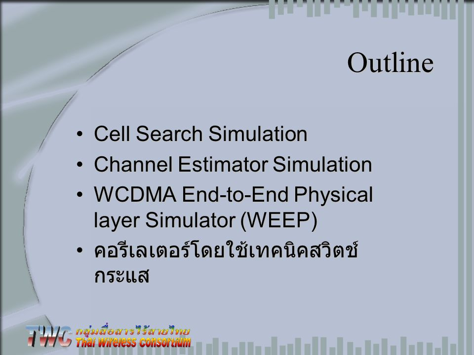 Cell Search Simulation