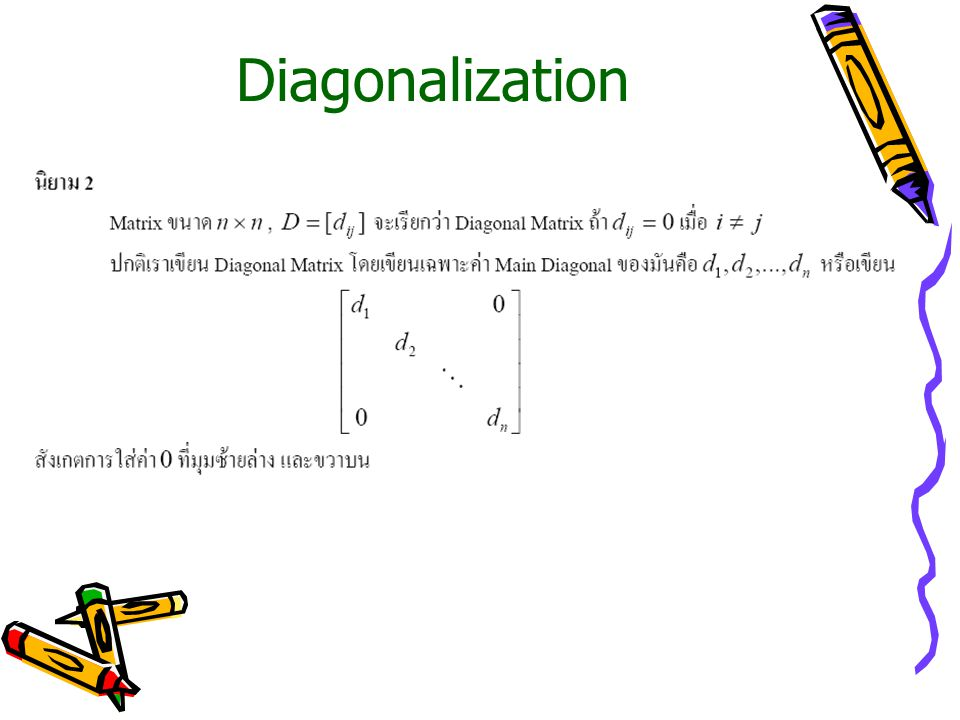 Diagonalization