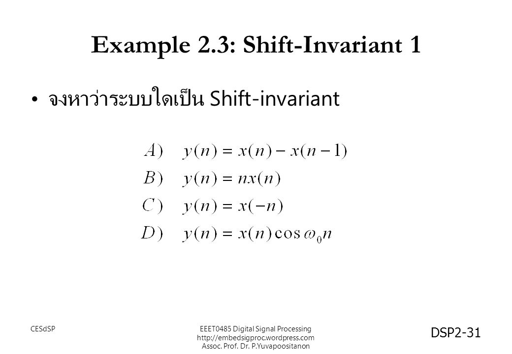 DSP2-31 Example 2.3: Shift-Invariant 1 จงหาว่าระบบใดเป็น Shift-invariant EEET0485 Digital Signal Processing http://embedsigproc.wordpress.com Assoc.