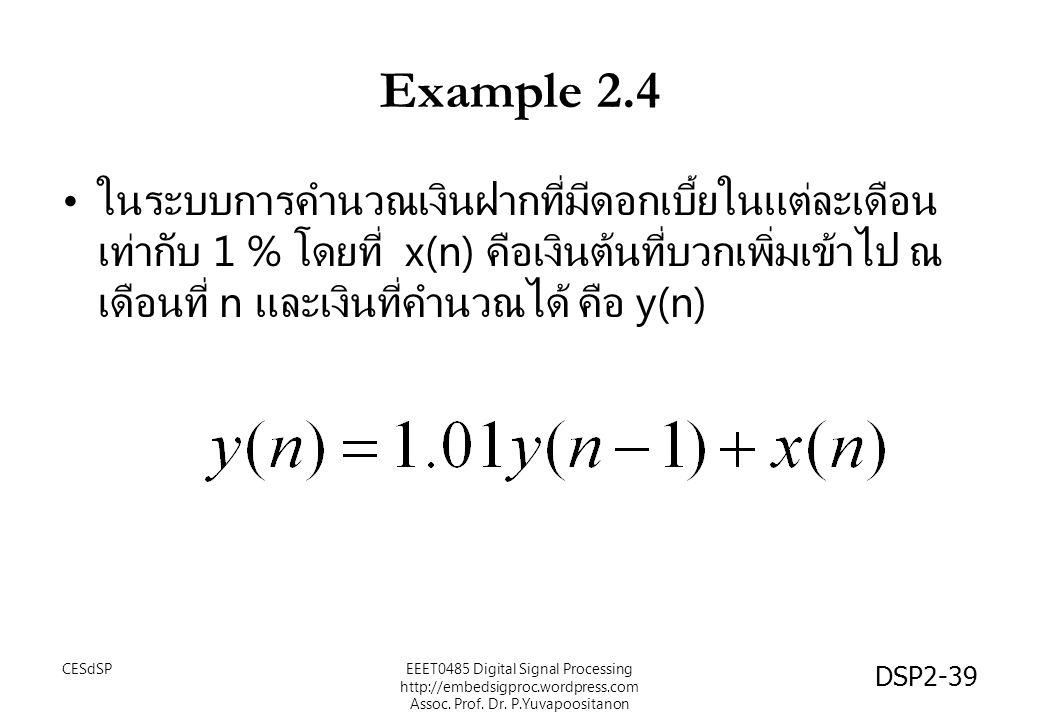 Example 2.4 ในระบบการคำนวณเงินฝากที่มีดอกเบี้ยในแต่ละเดือน เท่ากับ 1 % โดยที่ x(n) คือเงินต้นที่บวกเพิ่มเข้าไป ณ เดือนที่ n และเงินที่คำนวณได้ คือ y(n