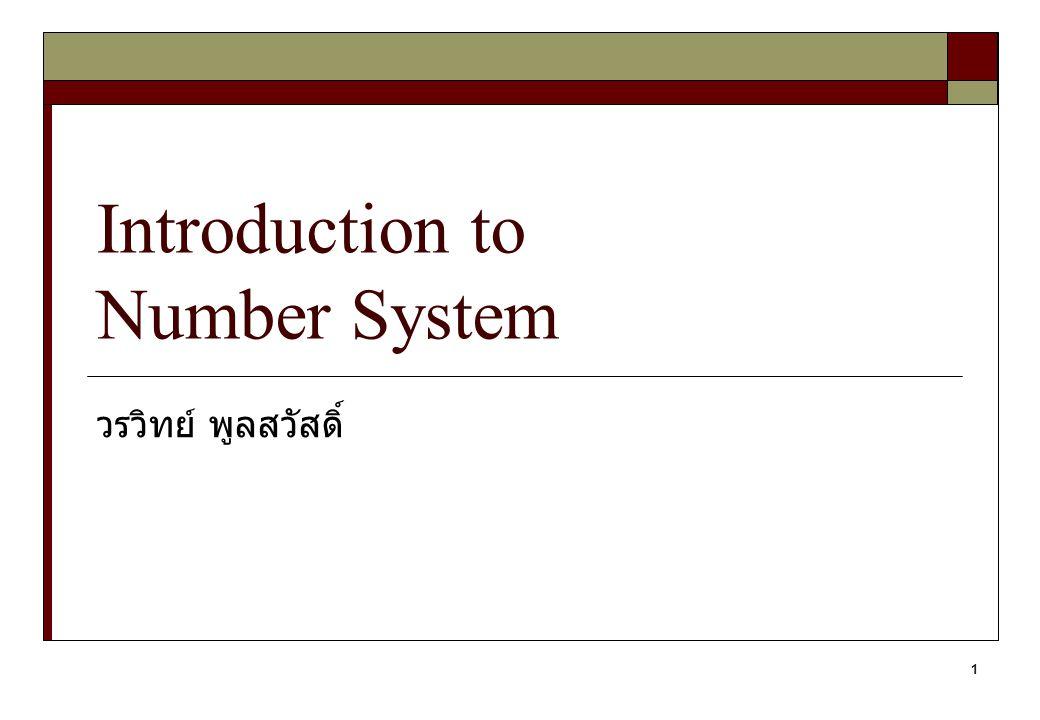 1 Introduction to Number System วรวิทย์ พูลสวัสดิ์