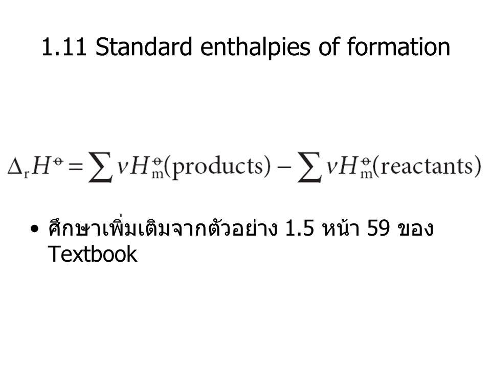 1.11 Standard enthalpies of formation ศึกษาเพิ่มเติมจากตัวอย่าง 1.5 หน้า 59 ของ Textbook