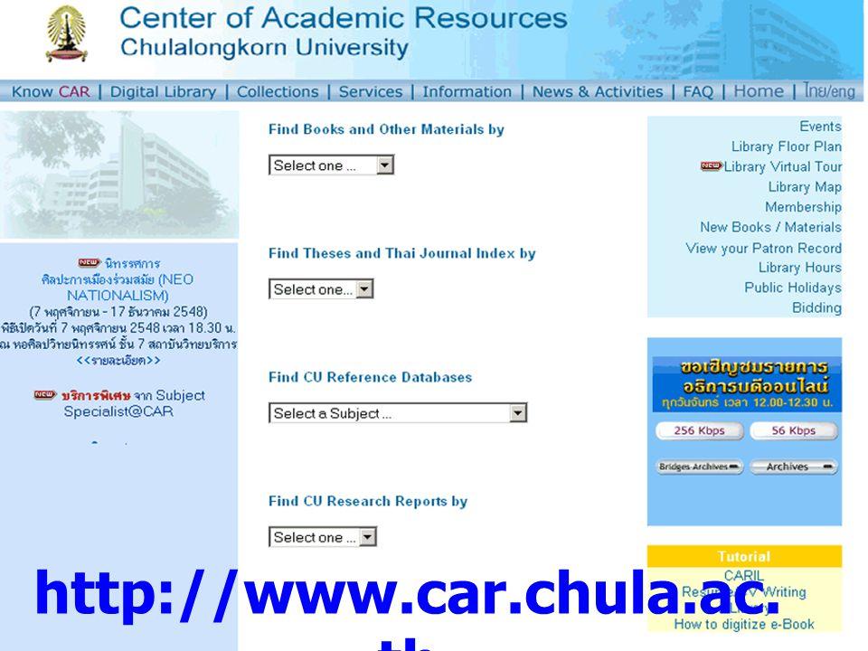 http://www.car.chula.ac. th