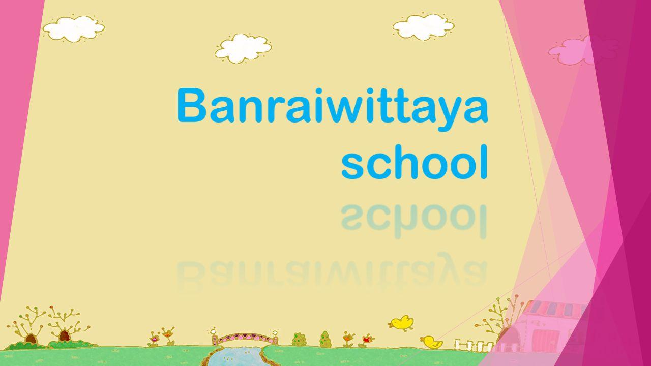 แผนที่โรงเรียน