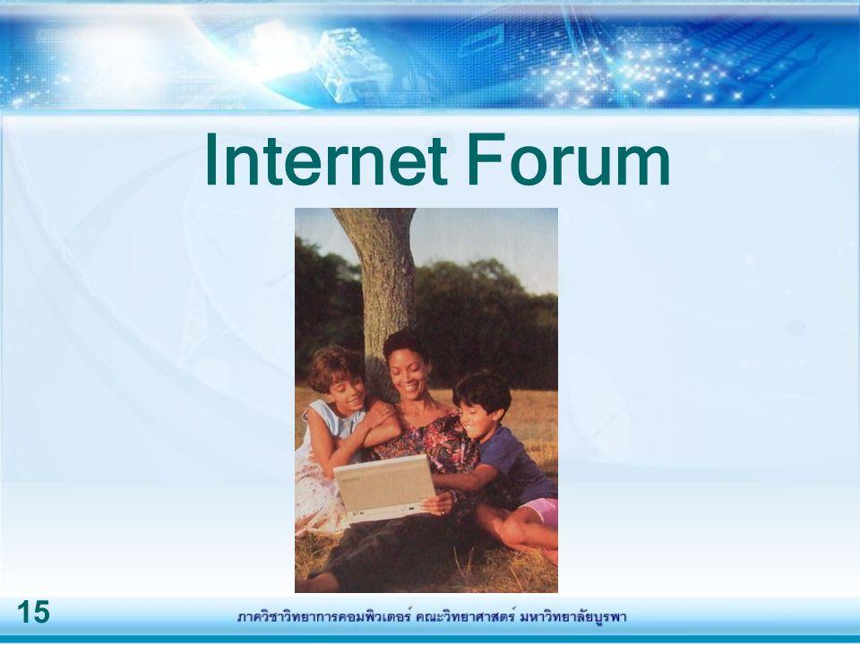 15 Internet Forum