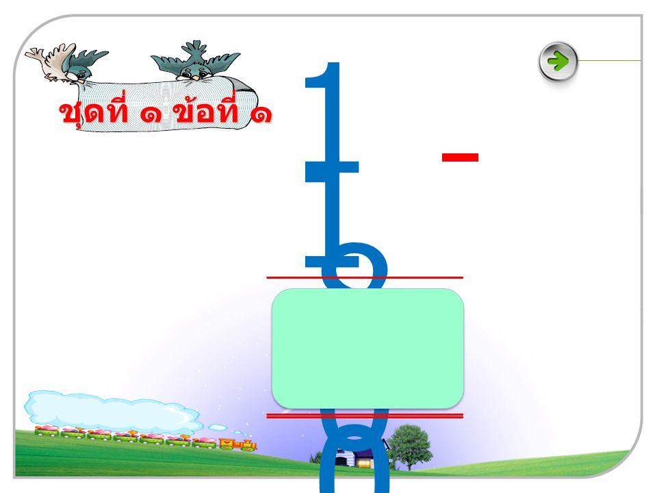 LOGO www.themegallery.com เฉล ย