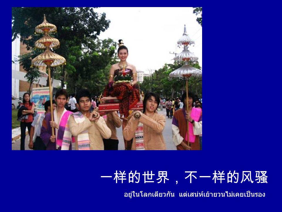 来看看曼谷这天使的城堡 มาติดตามทัศนากรุงเทพเมืองฟ้าอมร