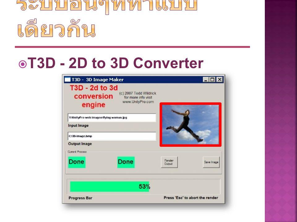  T3D - 2D to 3D Converter