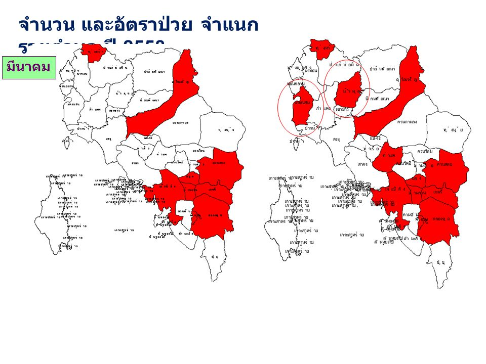 ทุ่งหว้า อุได คลอง ขุด เจ๊ะบิ ลัง บ้าน ควน ควน สะตอ ฉลุง จำนวน และอัตราป่วย จำแนก รายตำบล ปี 2558 มีนาคม