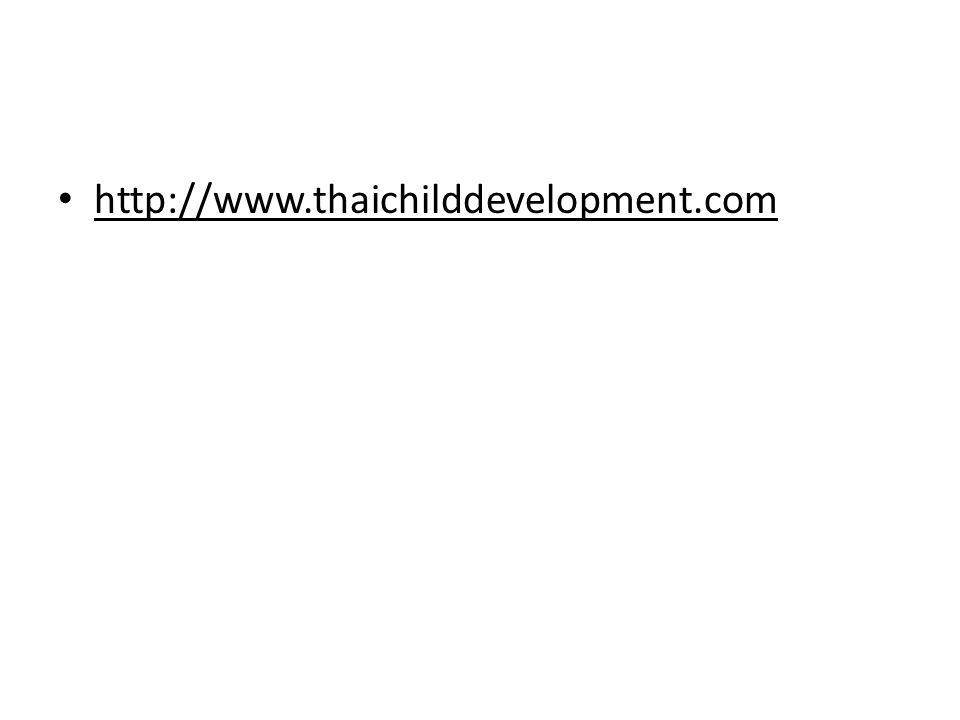 http://www.thaichilddevelopment.com