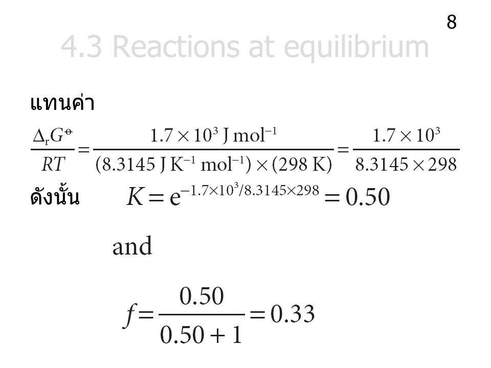 4.3 Reactions at equilibrium แทนค่า ดังนั้น 8
