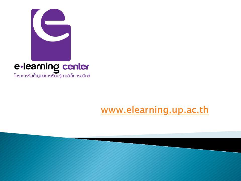 www.lms.up.ac.th คู่มือการแนะนำใช้ ระบบ
