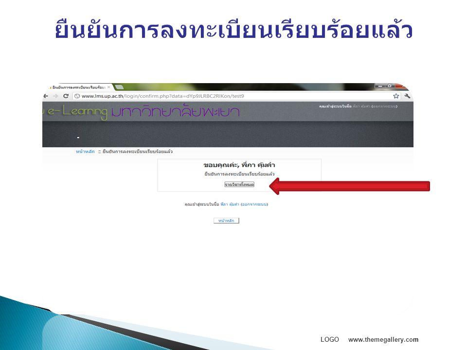 www.themegallery.com LOGO natcha 123456