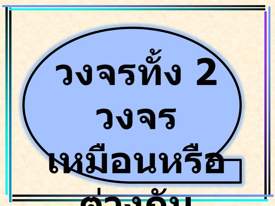 R1R1R1R1 R2R2R2R2 R3R3R3R3 V1V1V1V1 V2V2V2V2 V3V3V3V3 ETETETET ITITITIT