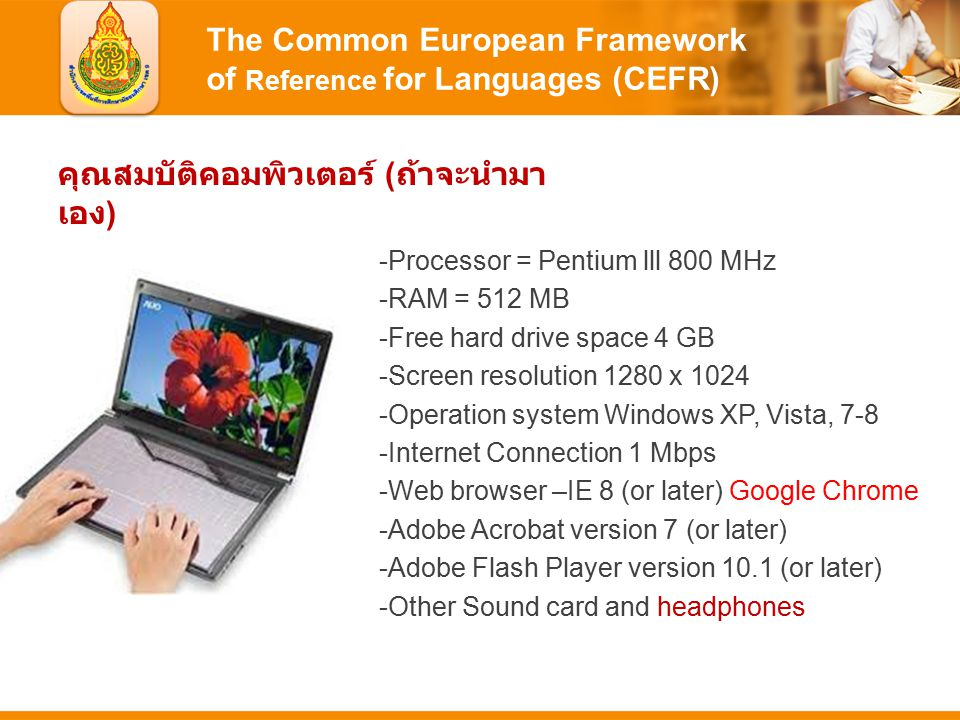 The Common European Framework of Reference for Languages (CEFR) อุปกรณ์ - หูฟัง