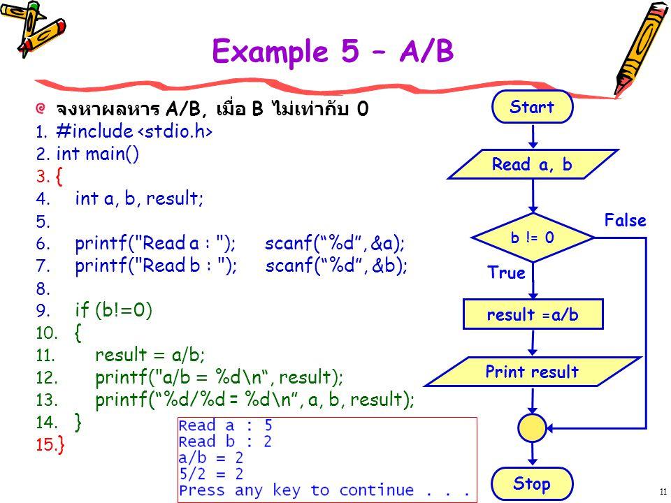11 Example 5 – A/B จงหาผลหาร A/B, เมื่อ B ไม่เท่ากับ 0 1.