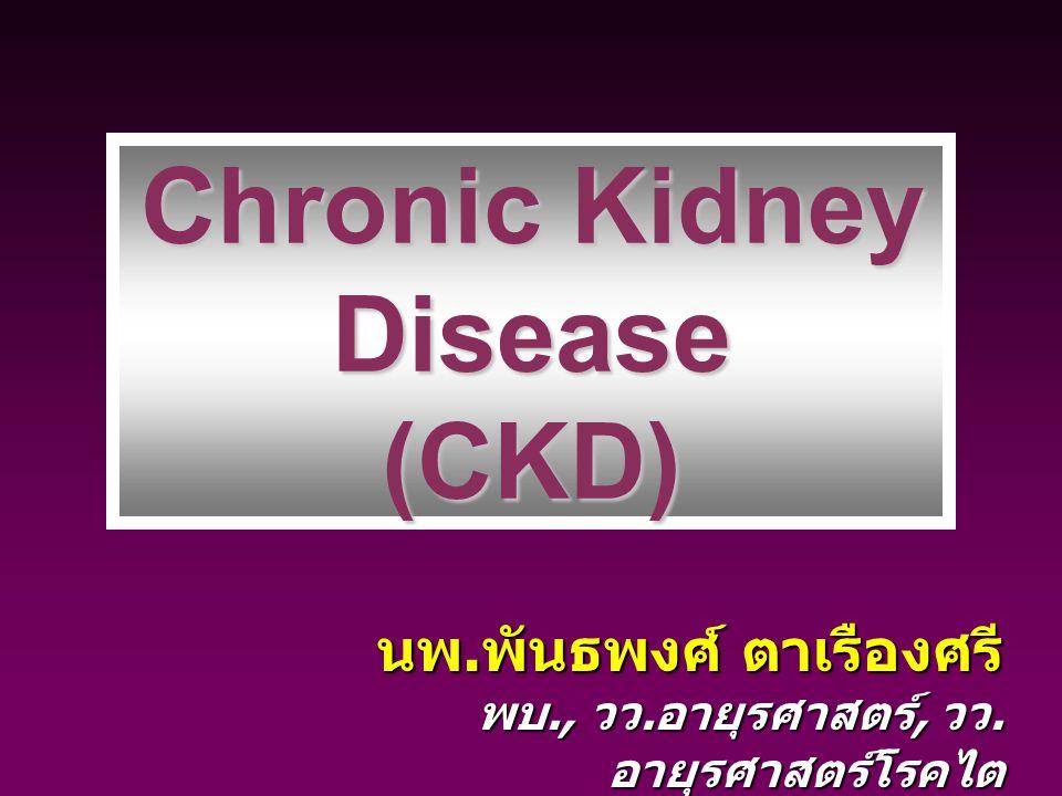 Kidney Transplantation - Living-related KT - Cadaveric KT