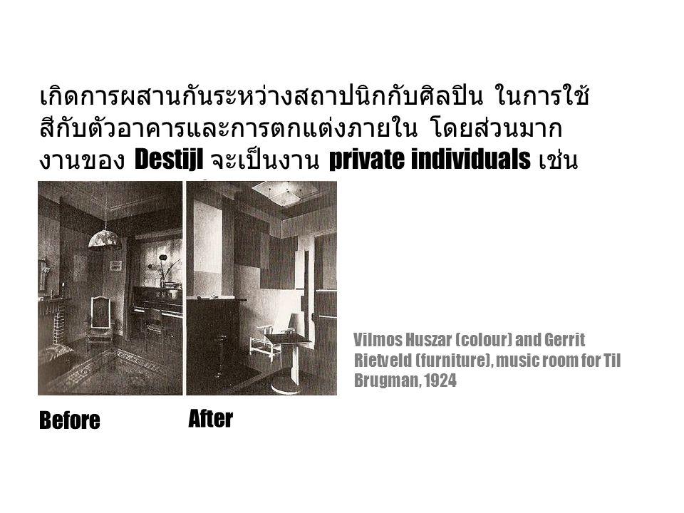 เกิดการผสานกันระหว่างสถาปนิกกับศิลปิน ในการใช้ สีกับตัวอาคารและการตกแต่งภายใน โดยส่วนมาก งานของ Destijl จะเป็นงาน private individuals เช่น การตกแต่งภา