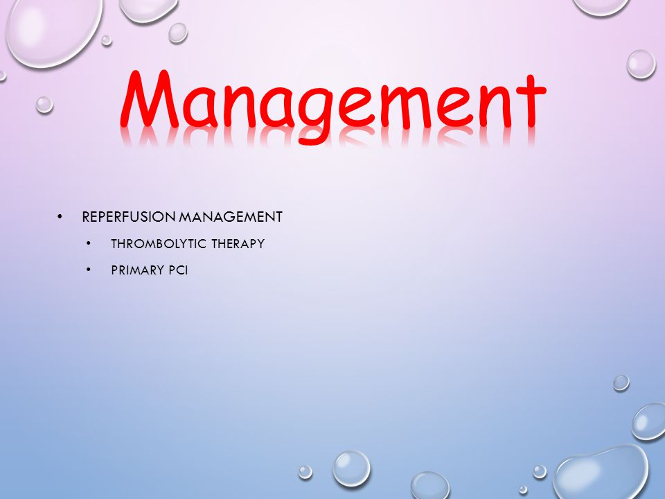 REPERFUSION MANAGEMENT THROMBOLYTIC THERAPY PRIMARY PCI
