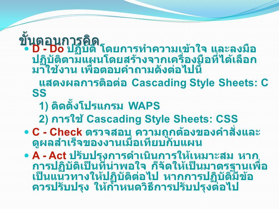 7 Vdofindcss.php Vdopage.php