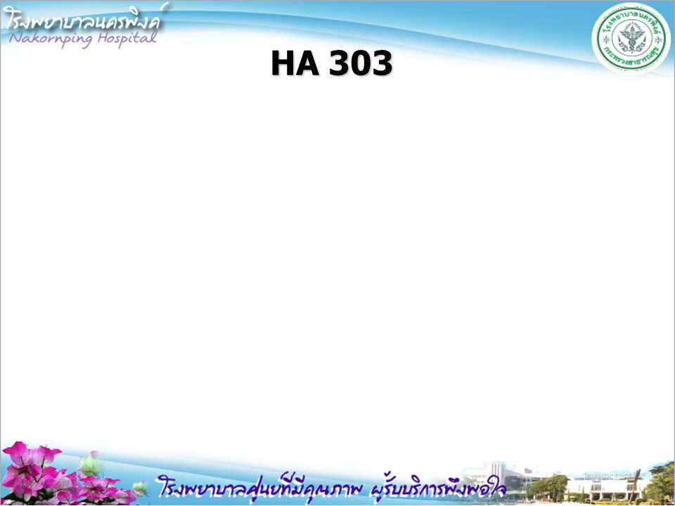 HA 303