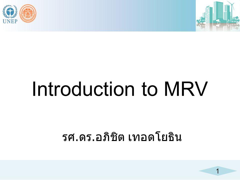 Introduction to MRV 1 รศ.ดร.อภิชิต เทอดโยธิน