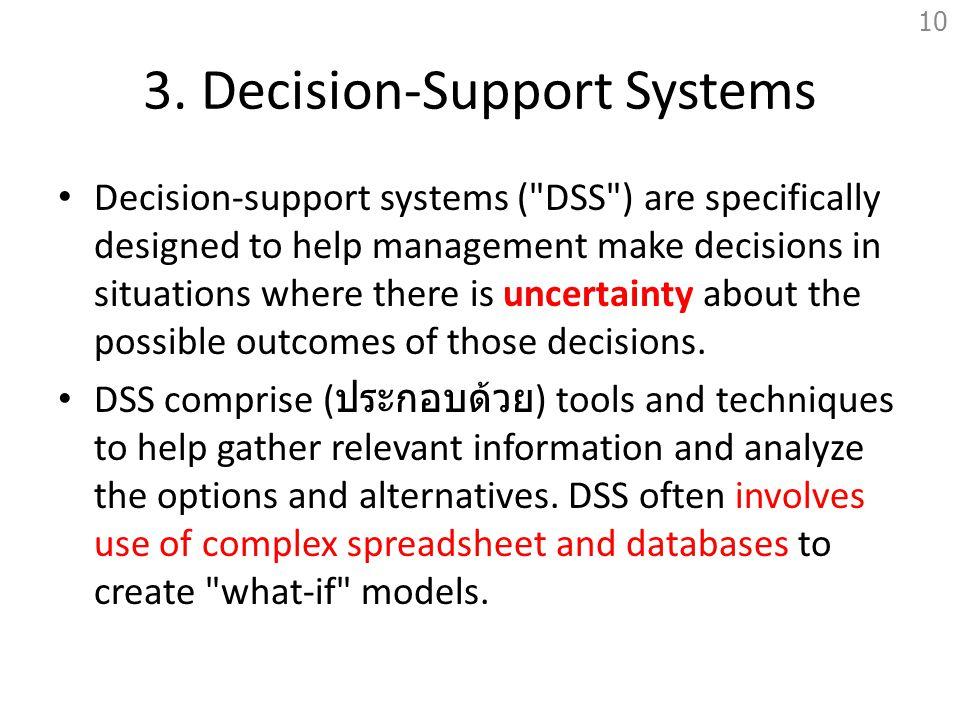 3. Decision-Support Systems Decision-support systems (