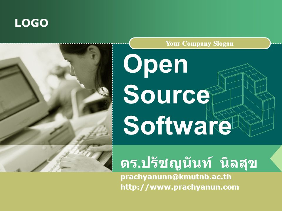 LOGO Open Source Software ดร.