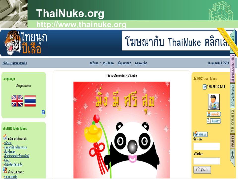 ThaiNuke.org http://www.thainuke.org