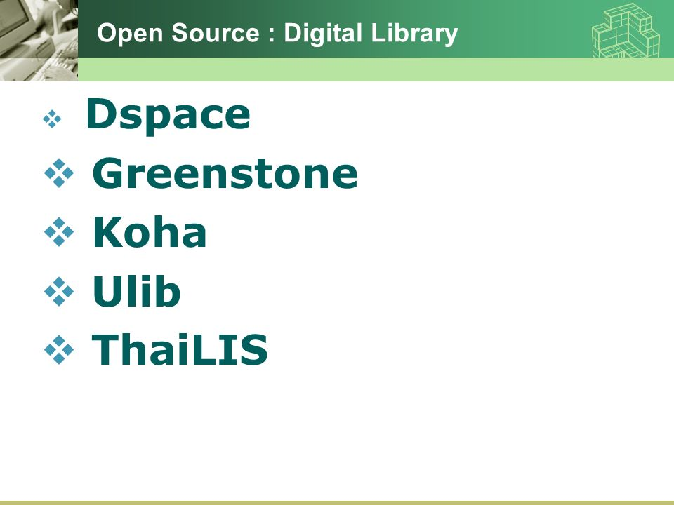 Open Source : Digital Library  Dspace  Greenstone  Koha  Ulib  ThaiLIS
