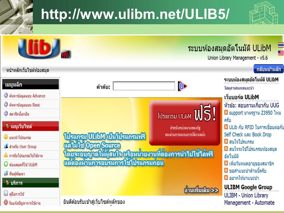 http://www.ulibm.net/ULIB5/