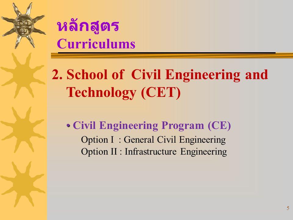 5 2. School of Civil Engineering and Technology (CET) Civil Engineering Program (CE) Option I : General Civil Engineering Option II : Infrastructure E