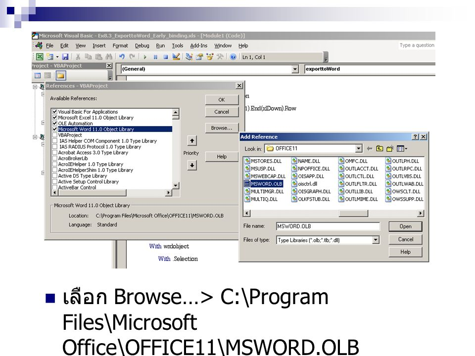เลือก Browse…> C:\Program Files\Microsoft Office\OFFICE11\MSWORD.OLB