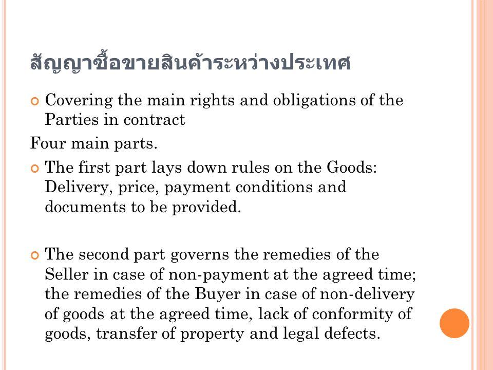 สัญญาซื้อขายสินค้าระหว่างประเทศ Covering the main rights and obligations of the Parties in contract Four main parts. The first part lays down rules on