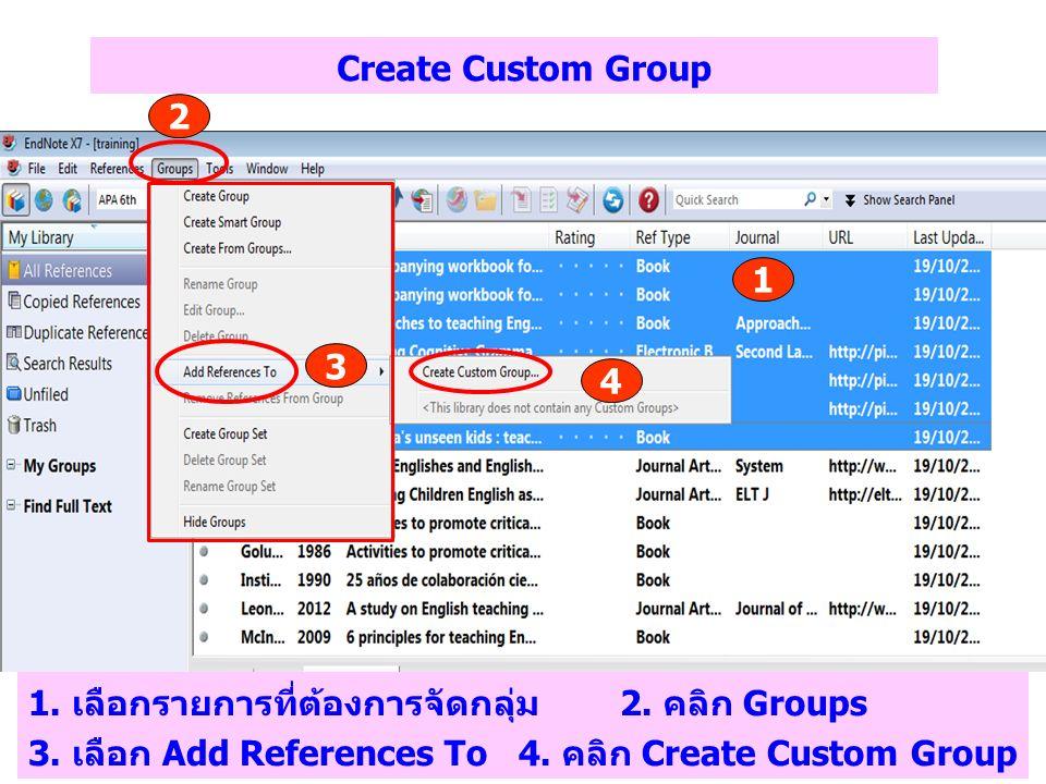 Create Custom Group 1. เลือกรายการที่ต้องการจัดกลุ่ม 2. คลิก Groups 3. เลือก Add References To 4. คลิก Create Custom Group 2 1 3 4