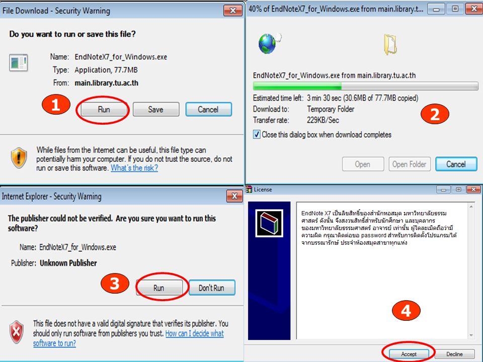 วิธีที่ 2 1.เปิดโปรแกรม EndNote คลิกเลือกรายการที่ต้องการแทรกรายการอ้างอิง 2.