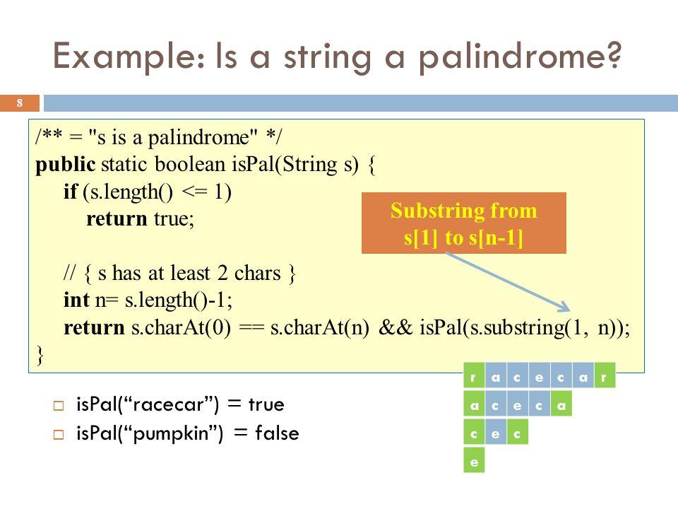 Java compiles recursive code อย่างไร .