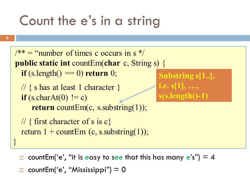 return info local variables parameters Stack Frame 30  stack frame ใหม่ถูก pushed เมื่อมี การเรียก method  stack frame ถูก popped เมื่อ method returns  โดยที่ค่าการ return จะอยู่ ที่ top ของ stack a stack frame retval a, n