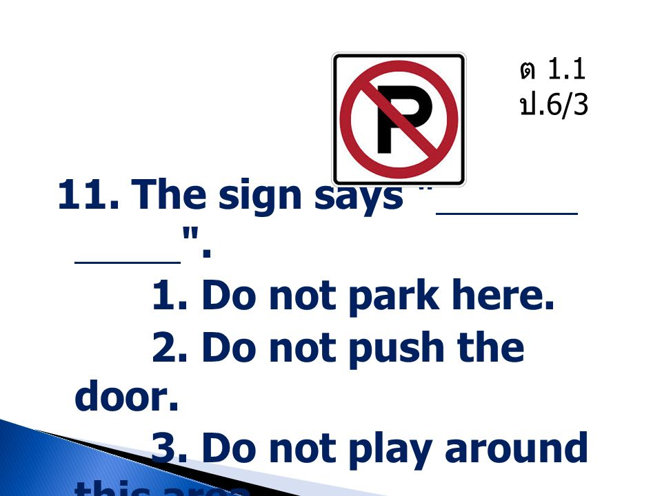 11. The sign says