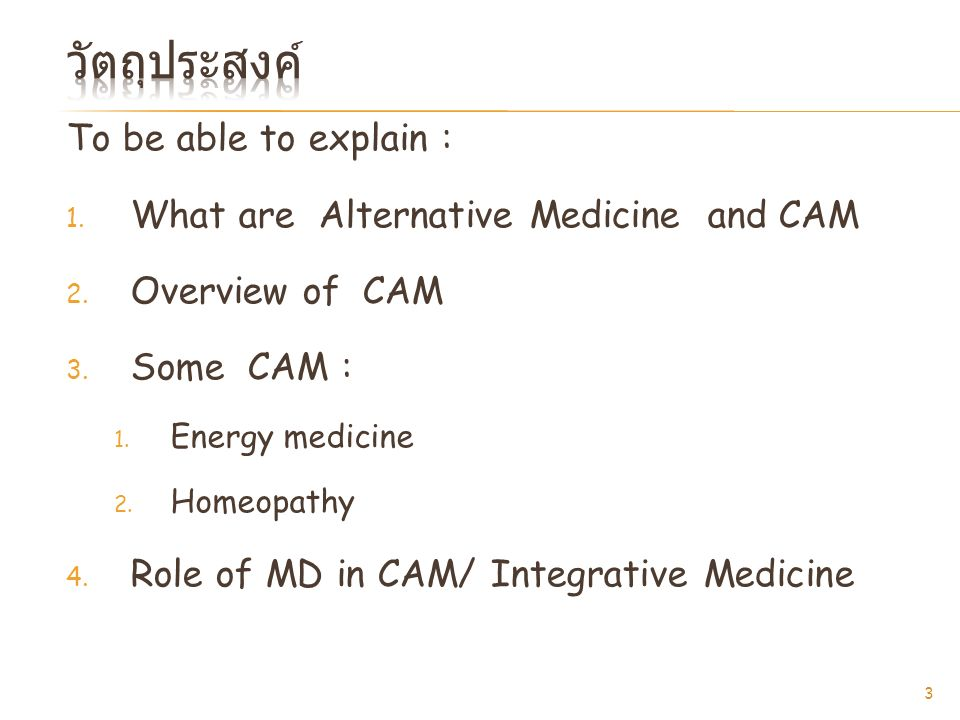 To be able to explain : 1.What are Alternative Medicine and CAM 2.