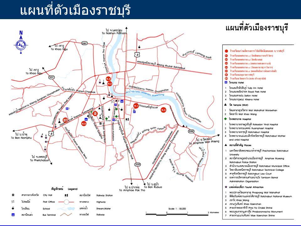 แผนที่ตัวเมืองราชบุรี