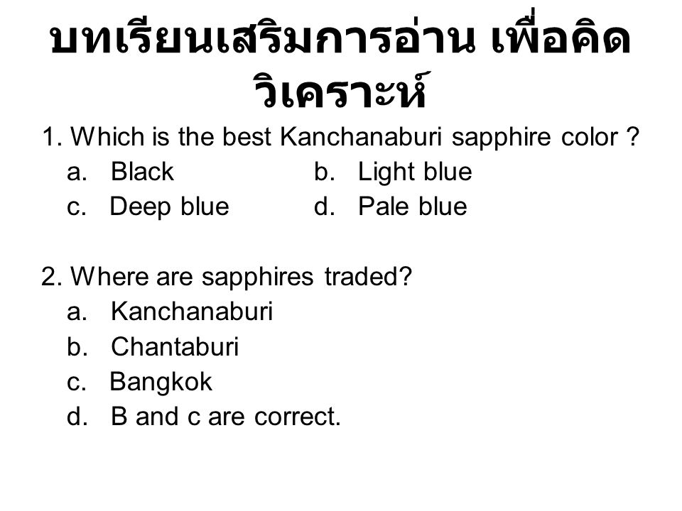 1. Which is the best Kanchanaburi sapphire color ? a. Blackb. Light blue c. Deep blued. Pale blue 2. Where are sapphires traded? a. Kanchanaburi b. Ch