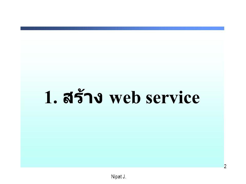 33 Steps: Nipat J. 2. Add Web Reference