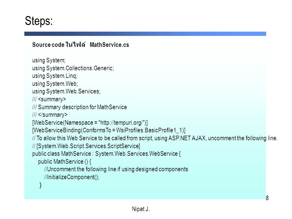 8 Steps: Nipat J. Source code ในไฟล์ MathService.cs using System; using System.Collections.Generic; using System.Linq; using System.Web; using System.