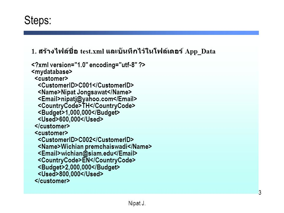 3 1. สร้างไฟล์ชื่อ test.xml และบันทึกไว้ในโฟล์เดอร์ App_Data C001 Nipat Jongsawat nipatj@yahoo.com TH 1,000,000 600,000 C002 Wichian premchaiswadi wic