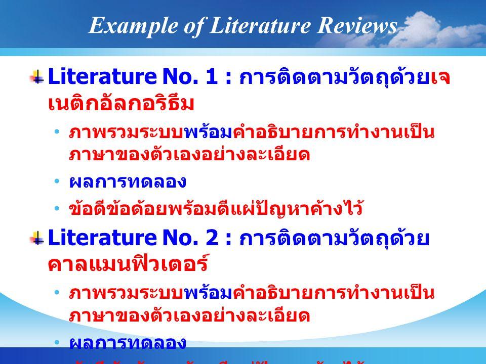 Example of Literature Reviews Literature No. 1 : การติดตามวัตถุด้วยเจ เนติกอัลกอริธึม ภาพรวมระบบพร้อมคำอธิบายการทำงานเป็น ภาษาของตัวเองอย่างละเอียด ผล