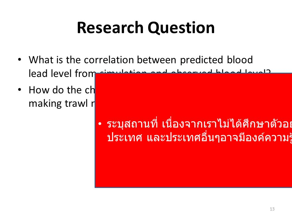 Research Question What is the correlation between predicted blood lead level from simulation and observed blood level? How do the children expose to P