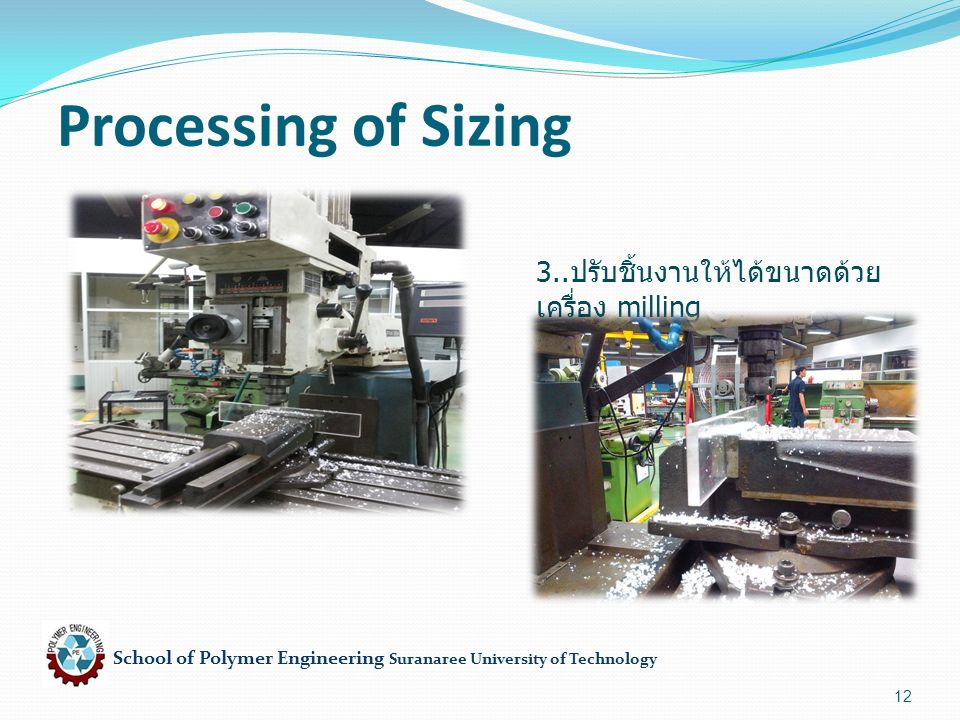 School of Polymer Engineering Suranaree University of Technology 12 Processing of Sizing 3..