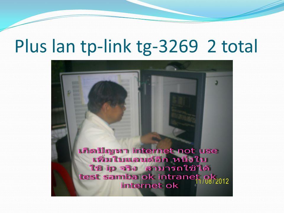 Plus lan tp-link tg-3269 2 total
