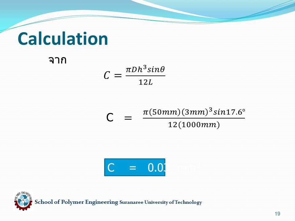 School of Polymer Engineering Suranaree University of Technology 19 Calculation จาก C = 0.03 mm 3
